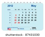 vector calendar of 2012 with... | Shutterstock .eps vector #87431030
