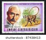 central african republic  ...   Shutterstock . vector #87438413