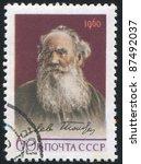 russia   circa 1960  stamp... | Shutterstock . vector #87492037