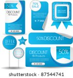 web sticker banner tag and seal ... | Shutterstock .eps vector #87544741