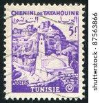 tunisia   circa 1954  stamp... | Shutterstock . vector #87563866