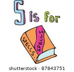 drawing of letter s is for... | Shutterstock .eps vector #87843751