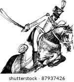 drawing illustration of hussar... | Shutterstock .eps vector #87937426