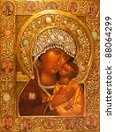 photo of orthodox holy painting called icon - stock photo