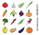 set of icons with vegetables | Shutterstock .eps vector #88088137
