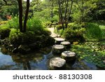 Japanese Stepping Stones In Th...