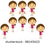 set cartoon smiling girl in... | Shutterstock .eps vector #88145623