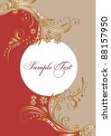 ornate frame vector | Shutterstock .eps vector #88157950