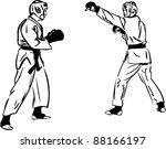 karate kyokushinkai sketch... | Shutterstock .eps vector #88166197