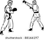 karate kyokushinkai sketch...   Shutterstock .eps vector #88166197
