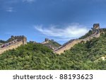 the great wall of china | Shutterstock . vector #88193623