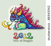 dragon greeting card. oriental  ... | Shutterstock .eps vector #88343542