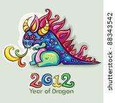 dragon greeting card. oriental  ...   Shutterstock .eps vector #88343542