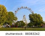 historic ferris wheel of vienna ... | Shutterstock . vector #88383262