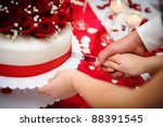 wedding cake | Shutterstock . vector #88391545
