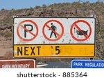 no parking  no walking  no... | Shutterstock . vector #885364
