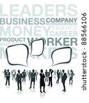 business people | Shutterstock .eps vector #88566106