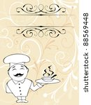 chef menu | Shutterstock .eps vector #88569448