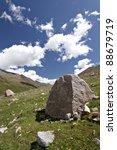rocks in valley caucasus... | Shutterstock . vector #88679719