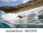 hawaiian surfer charlie carroll | Shutterstock . vector #8872945