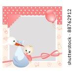 baby card | Shutterstock .eps vector #88762912
