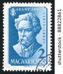 hungary   circa 1957  stamp...   Shutterstock . vector #88822861