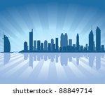 dubai skyline with reflection