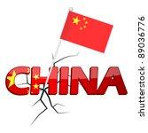 china flag | Shutterstock .eps vector #89036776