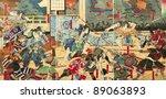 Samurai Battle On Old Vintage...