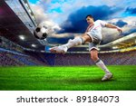 football player on field of... | Shutterstock . vector #89184073