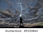 silhouette of a man on the hill ... | Shutterstock . vector #89233864