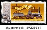 Ussr   Circa 1978  A Stamp...