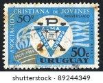 uruguay   circa 1959  a stamp...   Shutterstock . vector #89244349