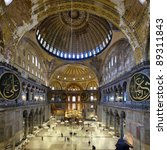 Interior Of The Hagia Sophia I...