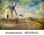 Windmills Of Spain   Picture In ...