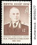 ussr   circa 1976  a stamp... | Shutterstock . vector #89350177
