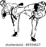 karate kyokushinkai sketch...   Shutterstock .eps vector #89354617