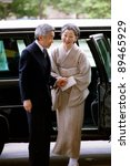 WASHINGTON, D.C., 12 AUGUST 1994 -- Japanese Emperor Akihito and Empress Michiko arrive at the Kennedy Center for the Performing Arts during their state visit. - stock photo
