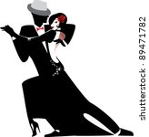 silhouette of couple dancing... | Shutterstock .eps vector #89471782