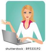 attractive business woman...   Shutterstock .eps vector #89533192