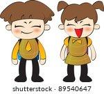 happy days with children | Shutterstock .eps vector #89540647