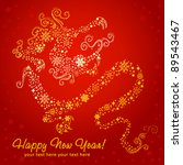 ornate chinese new year of... | Shutterstock .eps vector #89543467