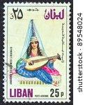 lebanon   circa 1973  a stamp... | Shutterstock . vector #89548024