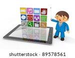 description of application | Shutterstock . vector #89578561