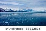 Alaska's Hubbard Glacier