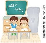 new term | Shutterstock .eps vector #89754334