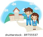 new term | Shutterstock .eps vector #89755537