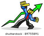 illustration of businessman | Shutterstock . vector #89755891