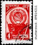 ussr   circa 1961  a stamp... | Shutterstock . vector #89814211