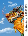 dragon thailand | Shutterstock . vector #89831515